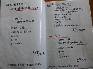 P1050754-1.jpg