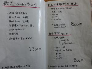 P1050755-1.jpg