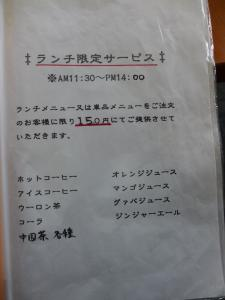 P1050758-1.jpg