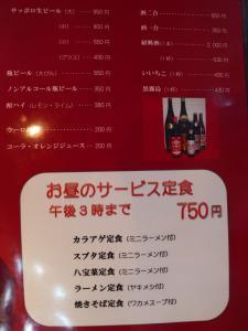 P1150585-1.jpg