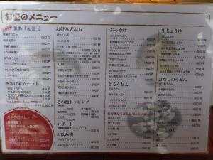 P1190588-2.jpg