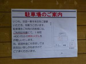 P1190844-1.jpg