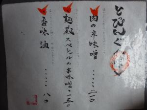 P1190885-1.jpg
