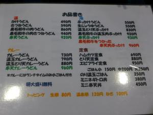 P1240064-1.jpg