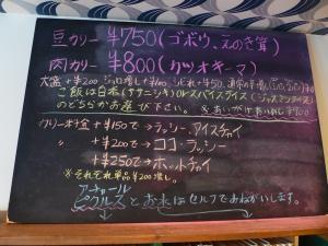P1280804-1.jpg