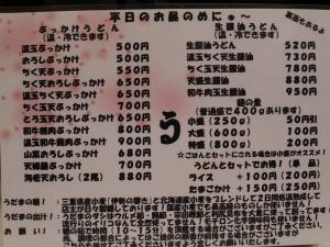 P1420393-1.jpg