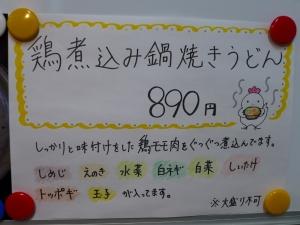 P1430214-1.jpg