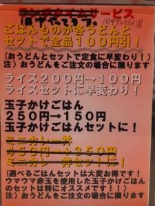 P1440530-1.jpg
