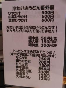 P1580692-1.jpg