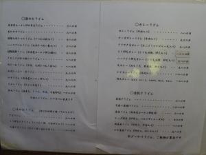 P1630812-1.jpg