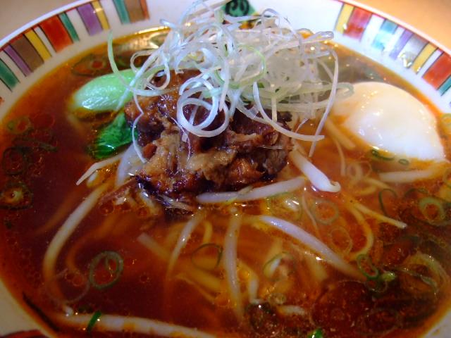酸っぱくて辛い ラーメン 天神橋3丁目 「四川辣麺」