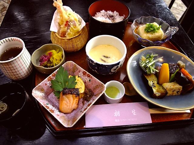 高級日本料理店でもお昼はとてもリーズナブルでお値打ちです! 宝塚市 「相生」