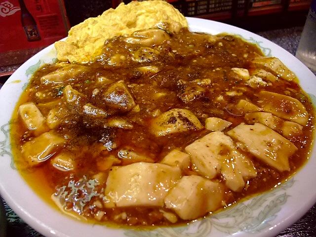 ありそうで無かったメニューを食べてきました 大阪駅前第2ビル 「チャイニーズ酒家 豪華(フーバー)」
