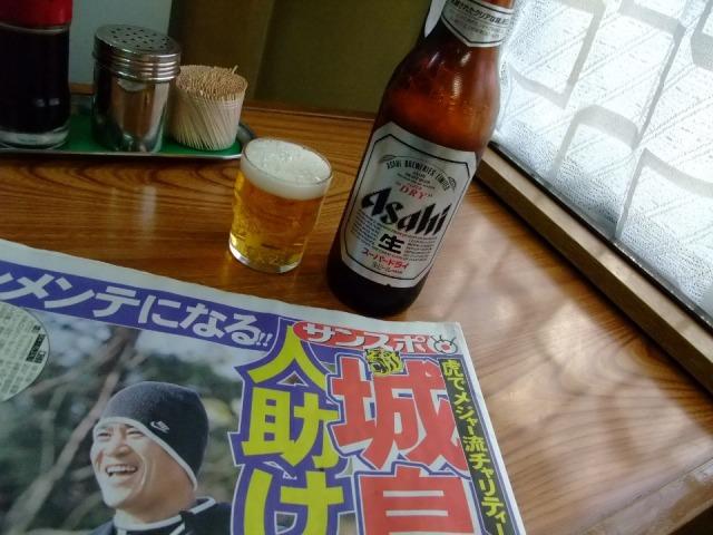 お食事処で昼間から飲む幸せ(^^ 関大前 「おなじみや」