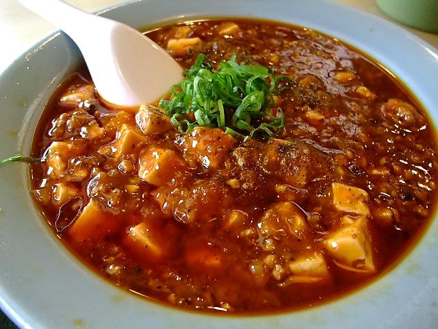 やっと激辛の麻婆豆腐を食べてきました! 吹田市 「千里四川」