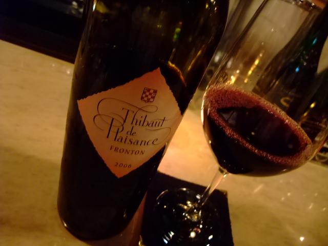 Mのハシゴ酒 お値打ちワインがリーズナブルにいただける雰囲気抜群のバー 「BAR 小塚」