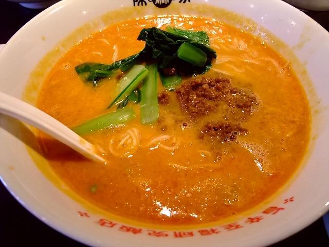 本格担々麺が美味しくてセットもお得 福島区 「陳麻家 福島店」