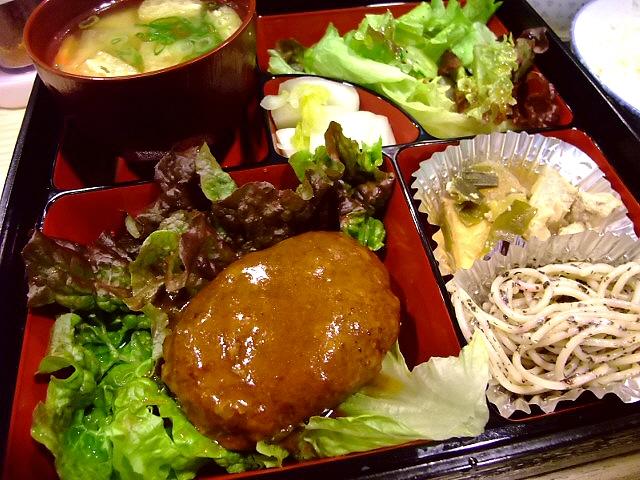 超リーズナブルな松阪牛100%ハンバーグランチが始まりました! 上本町 「御馳走亭 すてきや」