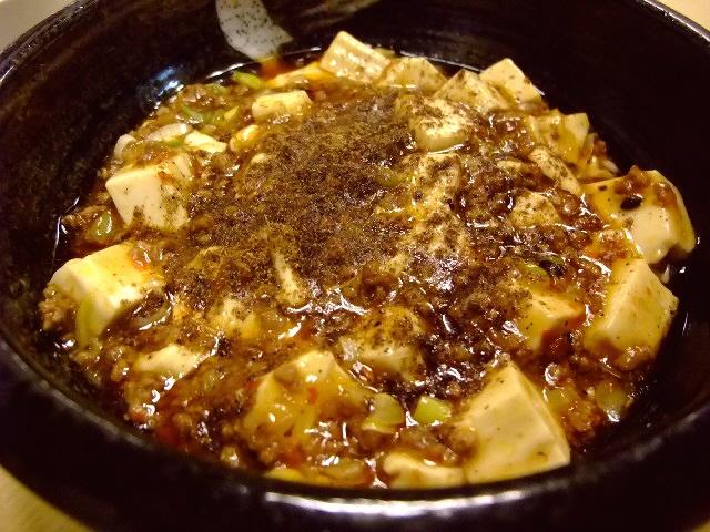 ラーメンがめちゃくちゃ旨かった! 豊中市 「中国菜譜 ライオンキング」