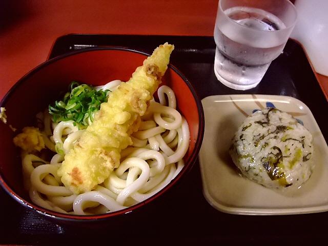 Mの朝食@新梅田食道街~六甲登山~有馬温泉