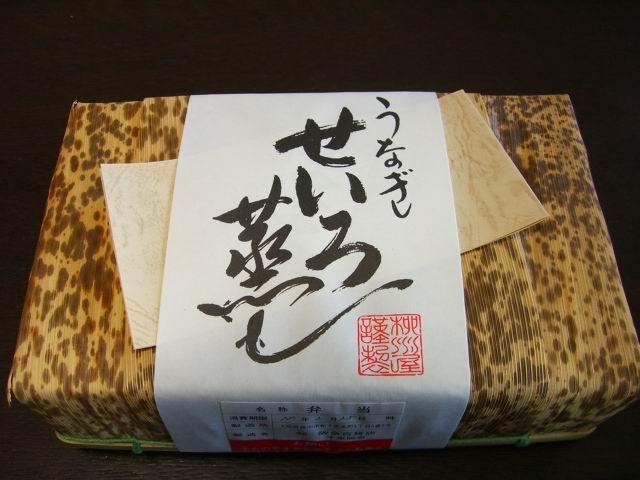 春の九州味の旅! 千里阪急の催し