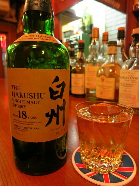 Mのハシゴ酒  お値打ちのシングルモルトがいただける正統派バー  祇園  「祇園サンボア」
