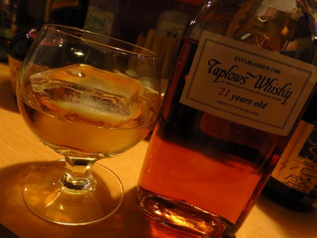 Mのハシゴ酒  超隠れ家!マニアが泣いて喜ぶ酒・コーヒー・ティーが満載!  北区樋ノ口町  「WAQUA」