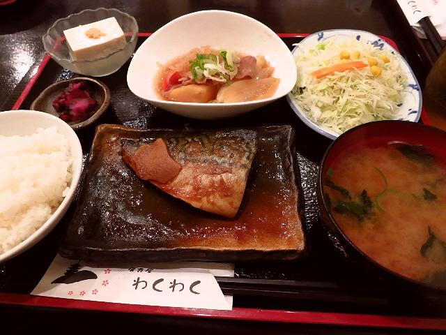 ボリューム満点で安くて旨い!大ん気の居酒屋ランチ!  京都  「居食屋 わくわく」