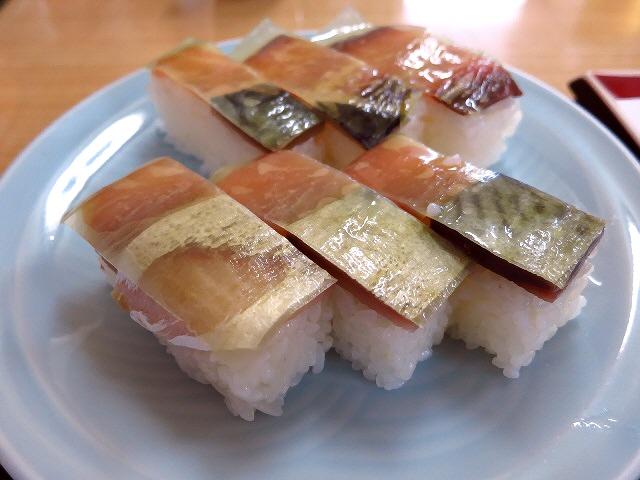 地元で愛され続ける昭和の空気が漂うお店で念願の絶品バッテラ!  吹田市  「天ぷら食堂 魚徳」