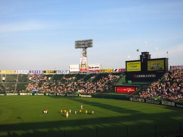 何度行っても勝てません・・・ @阪神甲子園球場