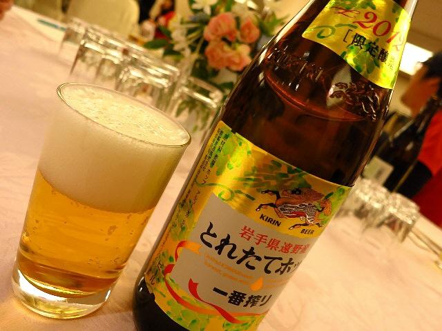 Mのハシゴ酒  大阪マラソン打ち上げ2次会で大いに飲んで食べて歌いました!  心斎橋  「大成閣」