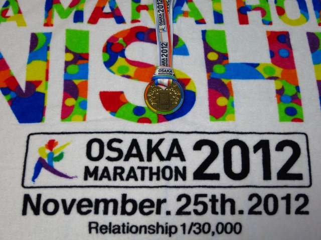 第2回大阪マラソンに参加させていただきました!