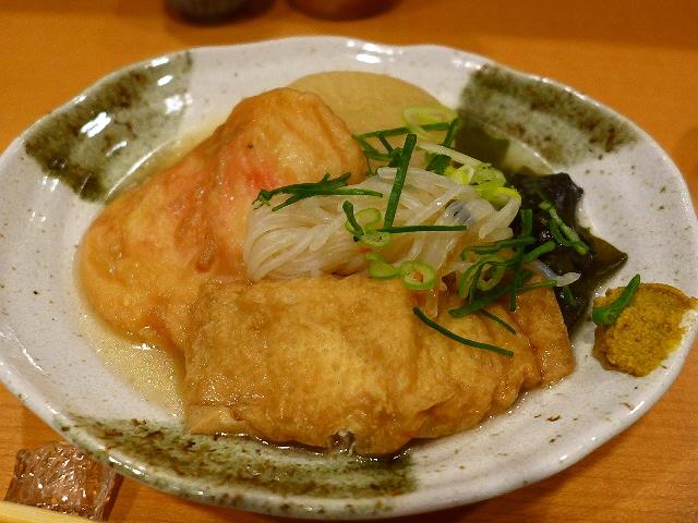 Mのちょっと一杯!  癒しの空間で絶品おでんが食べられる小料理屋さん  京都  「こま喜」