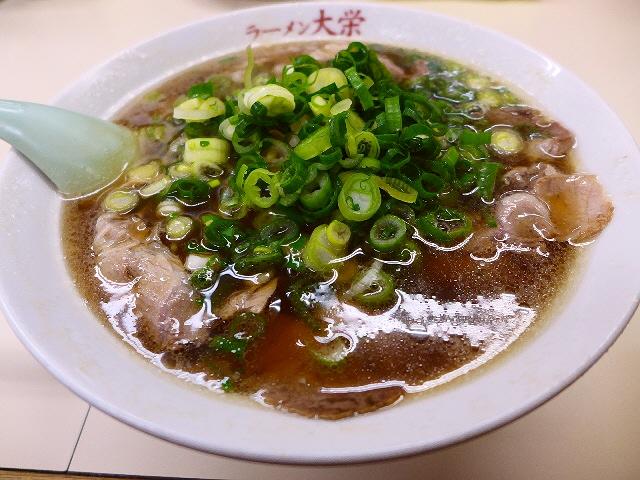 奇をてらわない昔ながらの正統派醤油ラーメン  京都市南区  「大栄ラーメン本店」