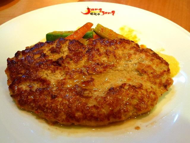 韓国料理店の美味しくてお値打ちハンバーグランチ!  福島区  「韓国創作料理 JangJang福茂千」