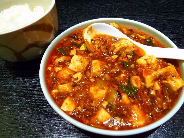 非常に満足感が高いランチです!  北新地  「中国料理 星華」