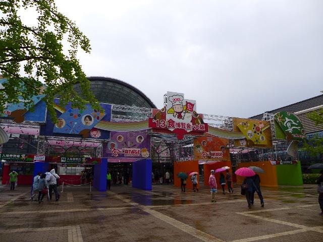 '13食博覧会・大阪で食べて飲んで飲みまくりでとても楽しませていただきました! @南港インテックス大阪