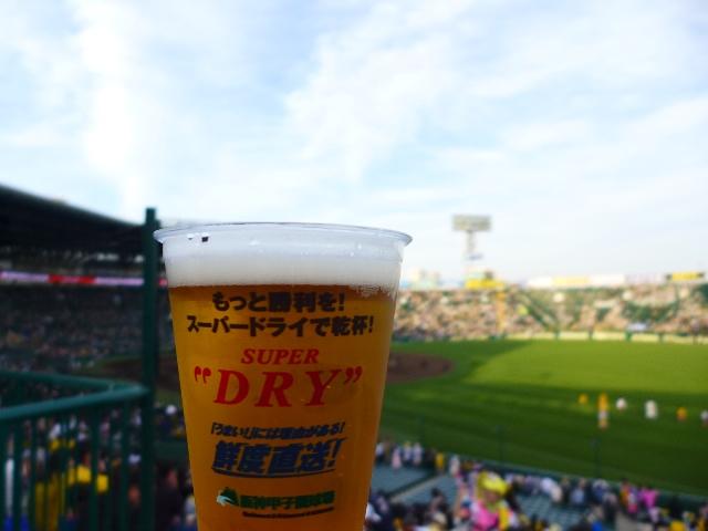 試合には負けましたが甲子園球場で飲むビールは最高です!  @阪神甲子園球場