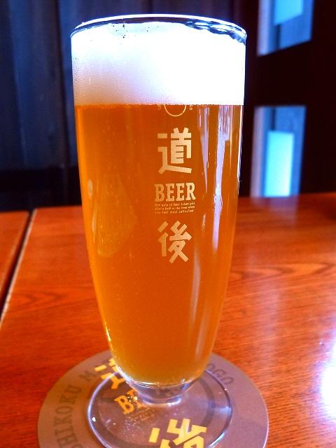 風呂上がりにいただく道後の地ビール最高です!  愛媛県  「道後麦酒館」