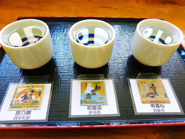 愛媛県内のあらゆる地酒が飲める立ち飲み屋さん  愛媛県  「蔵元屋」