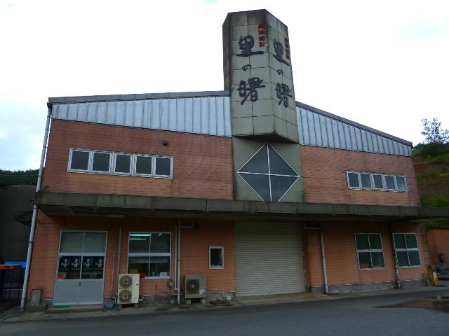Mの酒蔵見学  奄美大島名物の黒糖焼酎の名門を見学させていただきました!  奄美大島  「町田酒造」