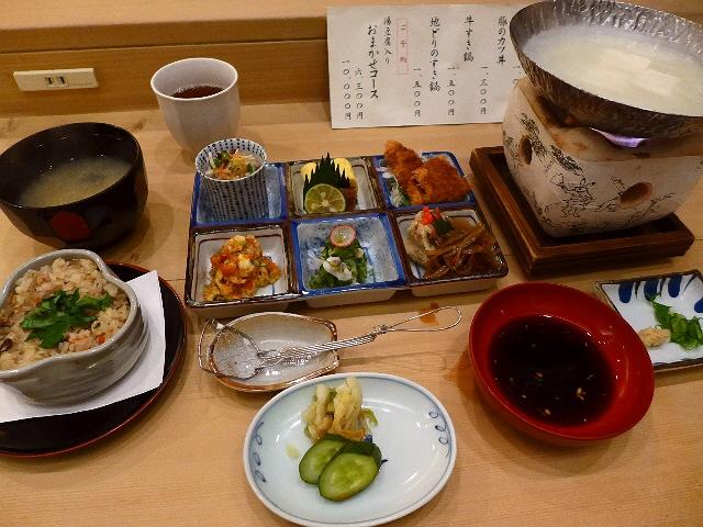 北新地高級割烹の絶品湯豆腐がランチタイムはリーズナブルにいただけます!  北新地  「かどのや」