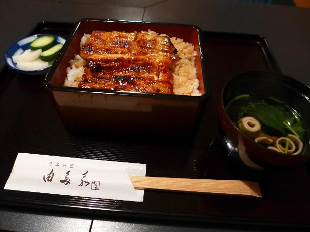 大阪最高峰のふわっふわトロットロの超絶品うな重!  西天満  「日本料理 由多嘉」