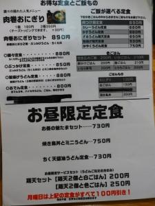 P1650339-1.jpg