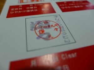 P1650342-1.jpg