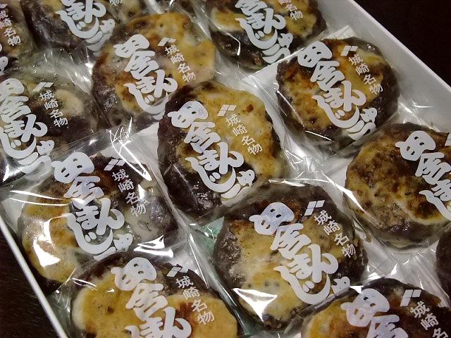 Mのおやつ 城崎名産の人気の田舎まんじゅう  城崎 「きむらや製菓」