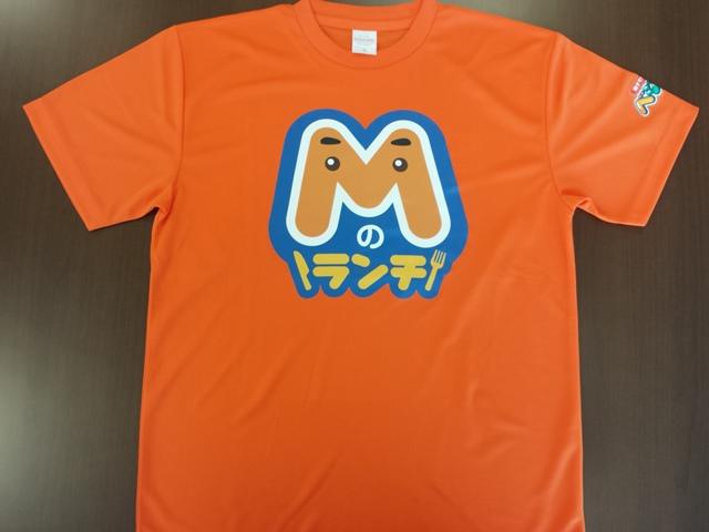 第4回大阪マラソン!これを着て走ります!!