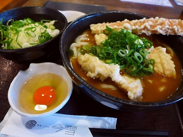 ボリューム満点のカレーうどんセットでお腹いっぱい大満足! 北区神山町 「讃岐うどん 今雪」