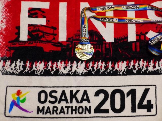 第4回大阪マラソン!今年も様々なドラマと共に心から楽しんで走らせていただきました!