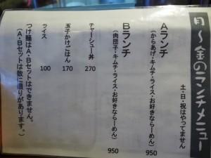 P1830175-1